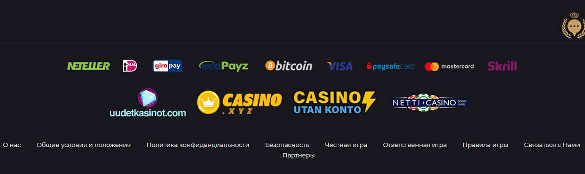 Split Aces Casino - Обзор