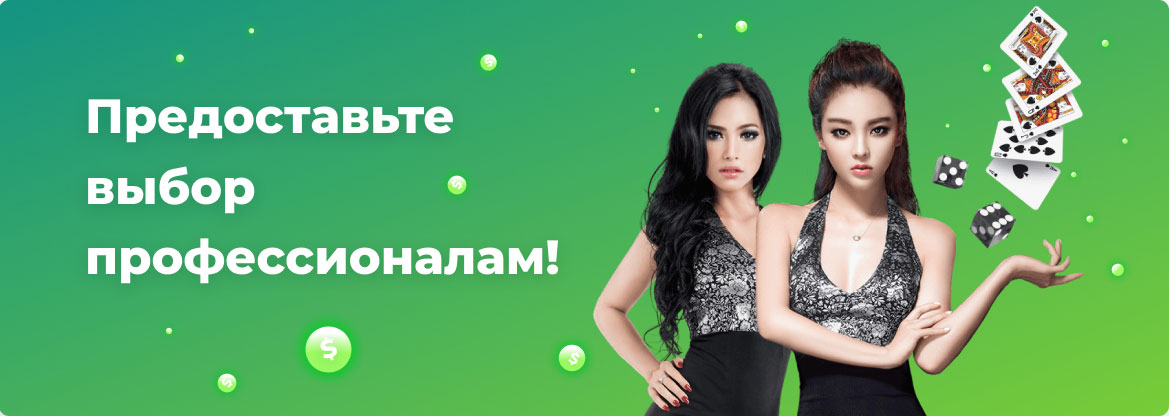 https://mir-casino.top/wp-content/themes/15125/img/banner.jpg?v=2